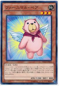 card100018806_1[1].jpg