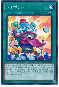 card100018844_1.jpg