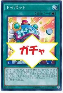 card100018844_12.jpg